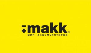 """Скидка 50% на замену масла или установку колодок от сети """"makk. Мир аккумуляторов""""."""