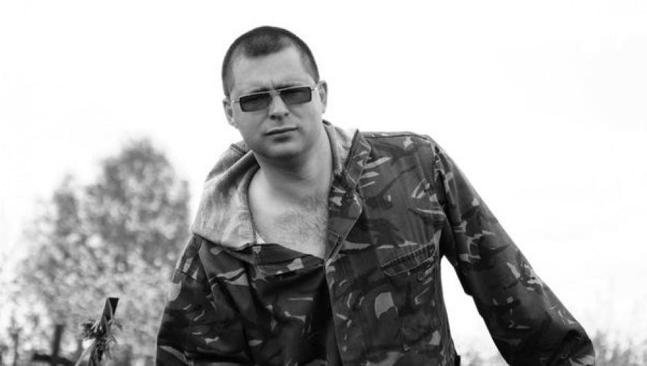 Алексей Тырышкин.