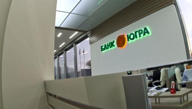 "Банк ""Югра""."