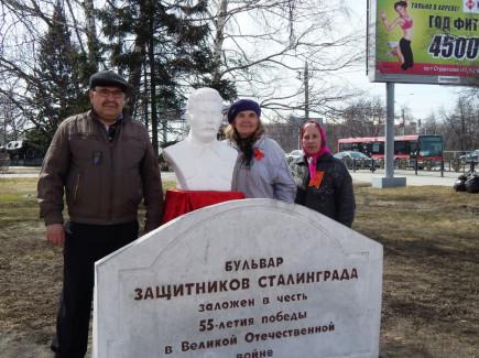 "Акция ""Селфи со Сталиным"". Барнаул, 18 апреля 2015 года."