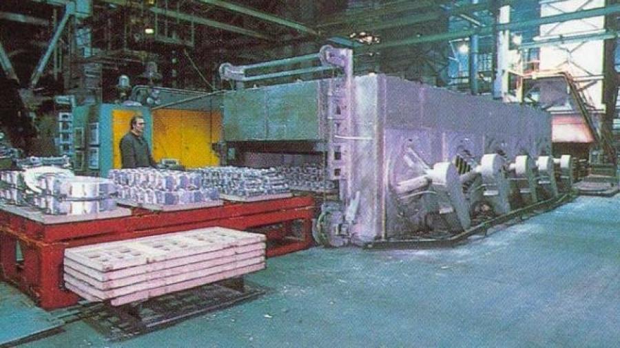 Завод алюминиевого литья.