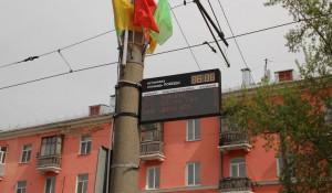 Информационные табло на остановках Барнаула.