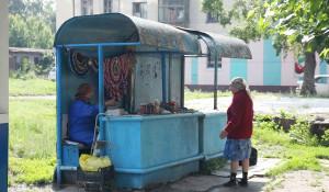 Несанкционированная уличная торговля. Уровень жизни.