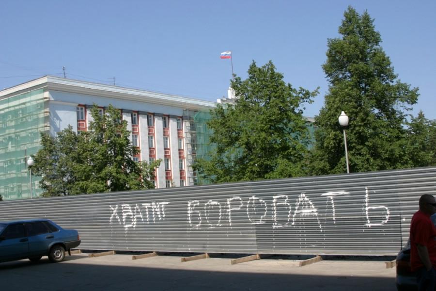 """""""Верните мне мой 2007"""" на Алтае."""