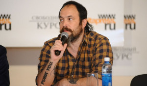 Данил Снитко и Ильдар Шале, руководители PUNK YOU, встретились с молодыми предпринимателями.