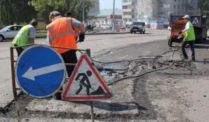 Ремонт дорог в Барнауле. 3 июня 2015 года.