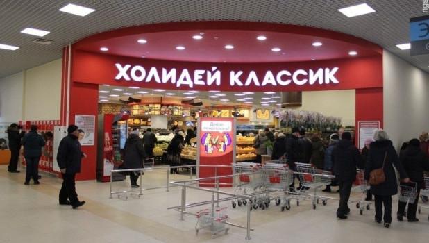 """Открытие нового магазина """"Холидей Классик"""" в Новосибирске."""