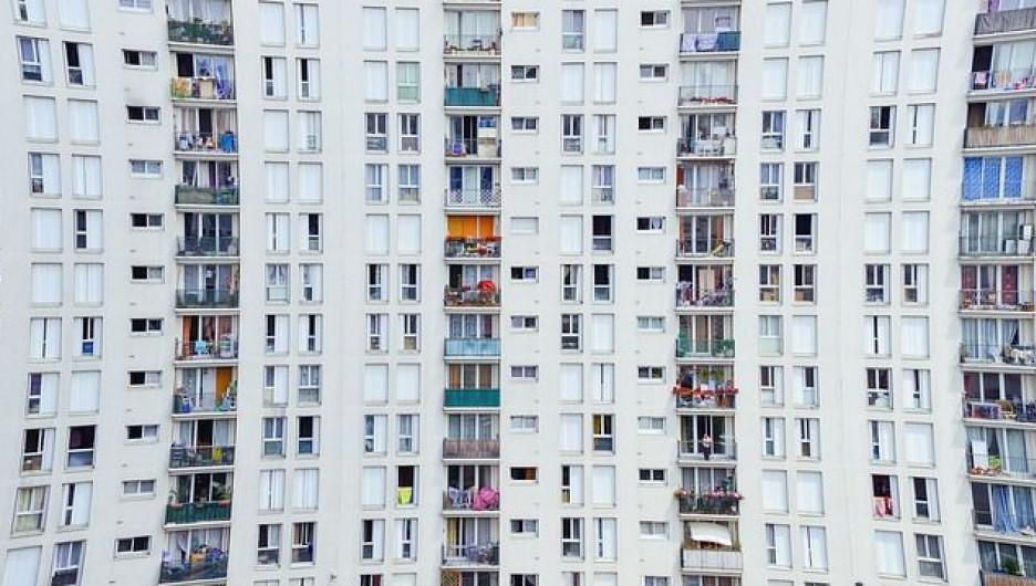 Многоквартирный дом.