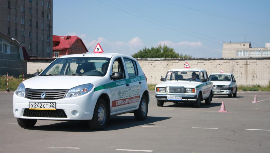 Учебные автомобили в Барнауле