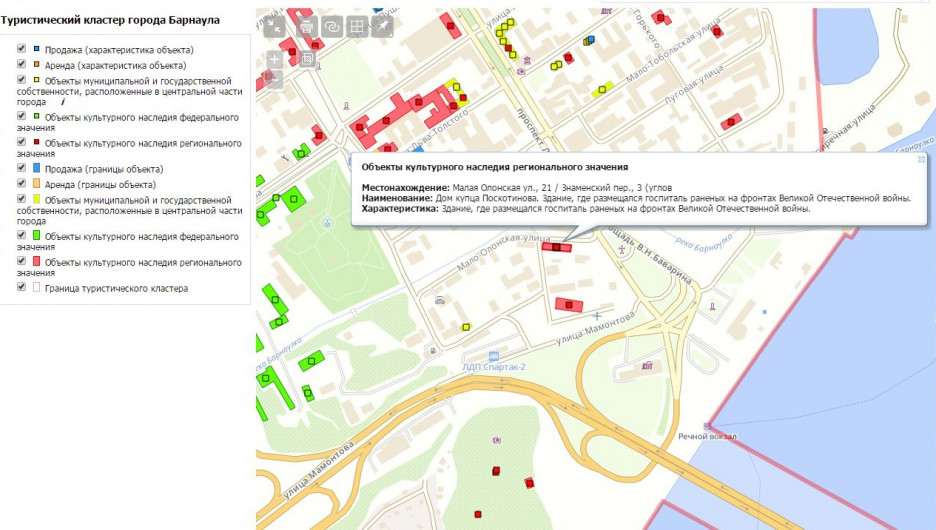 В Барнауле появилась интерактивная инвестиционная карта туркластера.