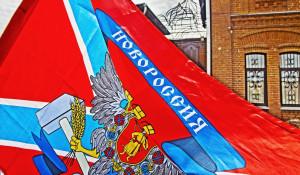 Участники боевых действий в ЛНР и ДНР. Новороссия.