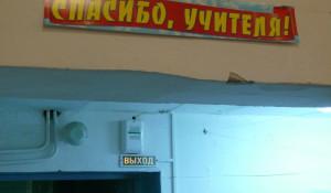 Выпускной в барнаульской школе.