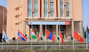 Алтайской государственный университет.