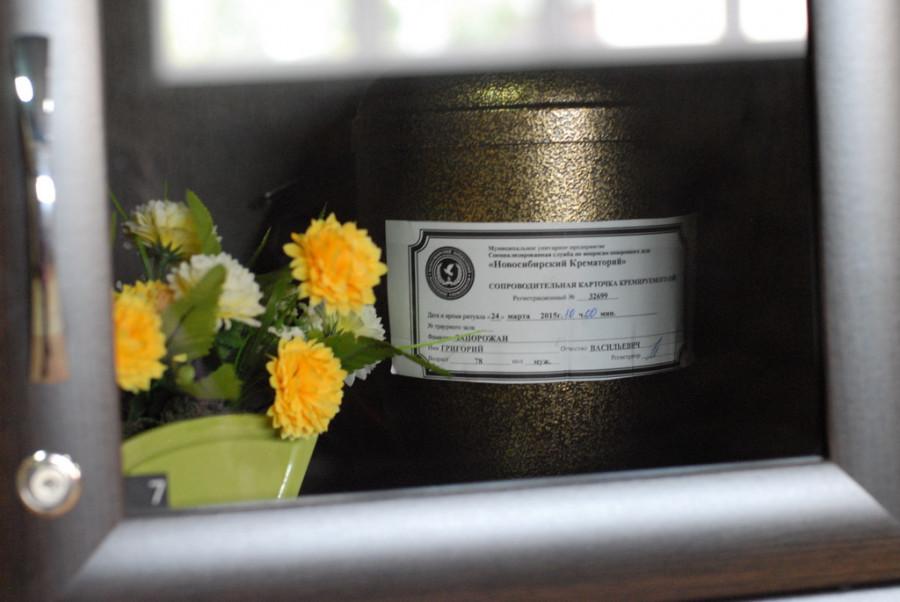 В Барнаульском крематории показали, как проводят кремации.