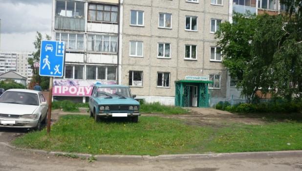 В Барнауле штрафуют нарушителей парковки.