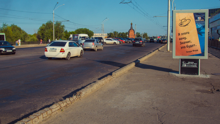 Мост через Барнаулку на пр. Ленина превратят в торгово-культурную зону с пешеходной улицей.