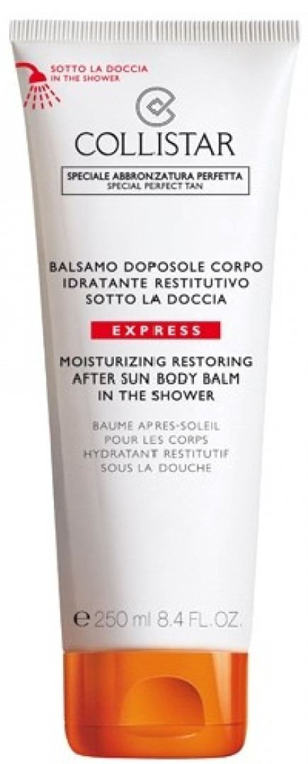 After sun balm in shower.