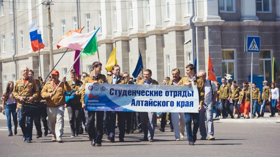 Студотряды Алтайского края дали старт третьему трудовому семестру.
