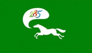 В Барнауле появилась эмблема.