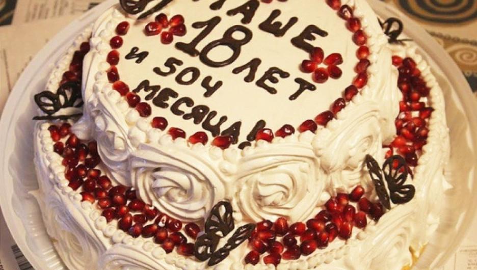 Отличный торт по случаю выхода на пенсию.