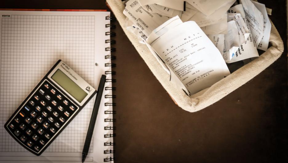 Налоги. Документы. Бухгалтерия.