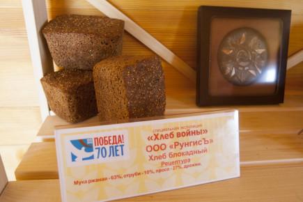 """Праздник хлеба на """"Дне сибирского поля"""". 16 июля 2015 года."""