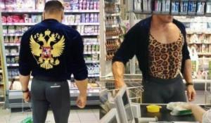Странная мода, странные люди.