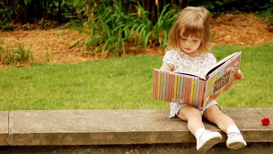Чтение.