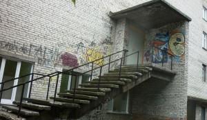 "Стена здания АлтГУ корпуса ""С""."