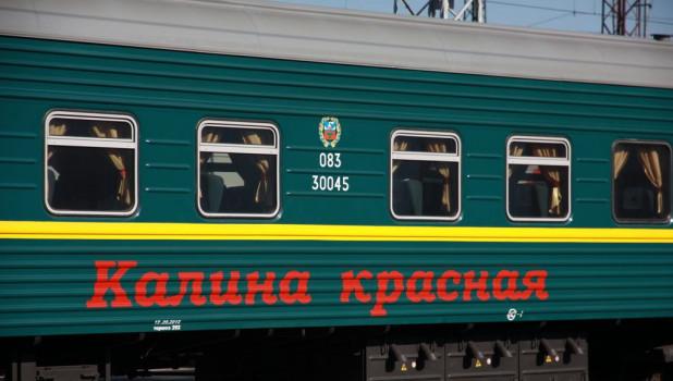 """Поезд """"Калина красная""""."""