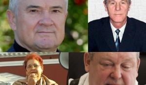 Владимир Колганов, Артур Дерфлер, Нина Мартынова, Анатолий Мосиевский.