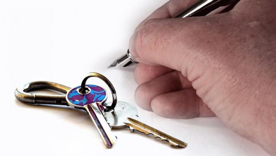 Россиянам больше не будут выдавать свидетельств о регистрации прав на недвижимость.