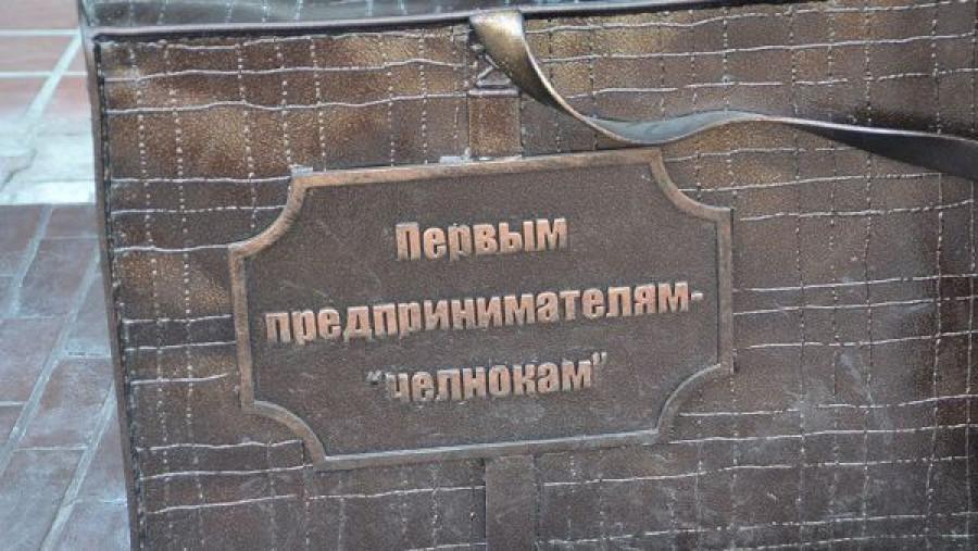 """Памятник """"челнокам"""" в Бердске."""