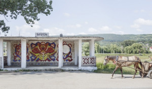 Сипотень, Молдавия.