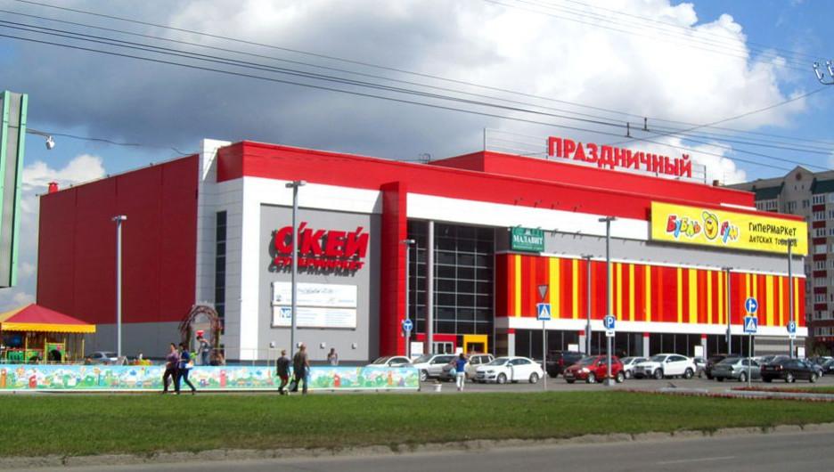 """ТРЦ """"Праздничный""""."""