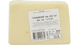 Фальсифицированный сыр с Алтая.