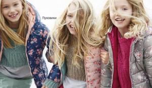 Теплые и удобные, не сковывающие движений куртки можно купить на треть дешевле в самом начале осени.