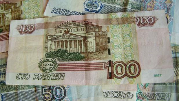 Сто рублей.