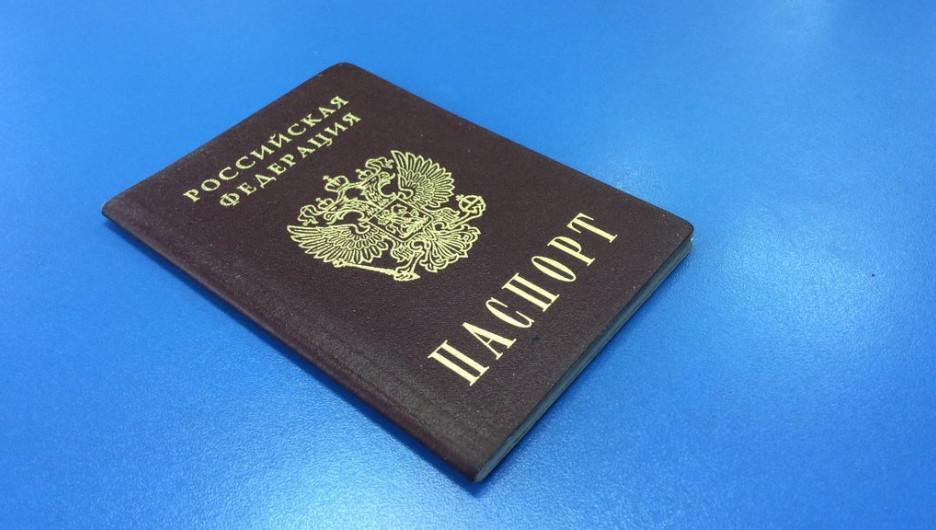 Как получить кредит только по паспорту чужому