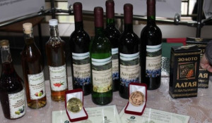 Алтайское вино.