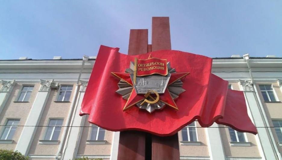 """Стелла на стенде """"Ими гордится Барнаул"""""""