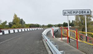 Новый мост через реку Чемровка.