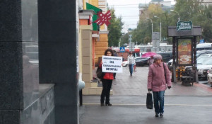 В Барнауле прошли одиночные пикеты в поддержку выборности мэра. 24 сентября 2015 года.