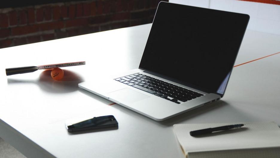 Работа. Ноутбук.