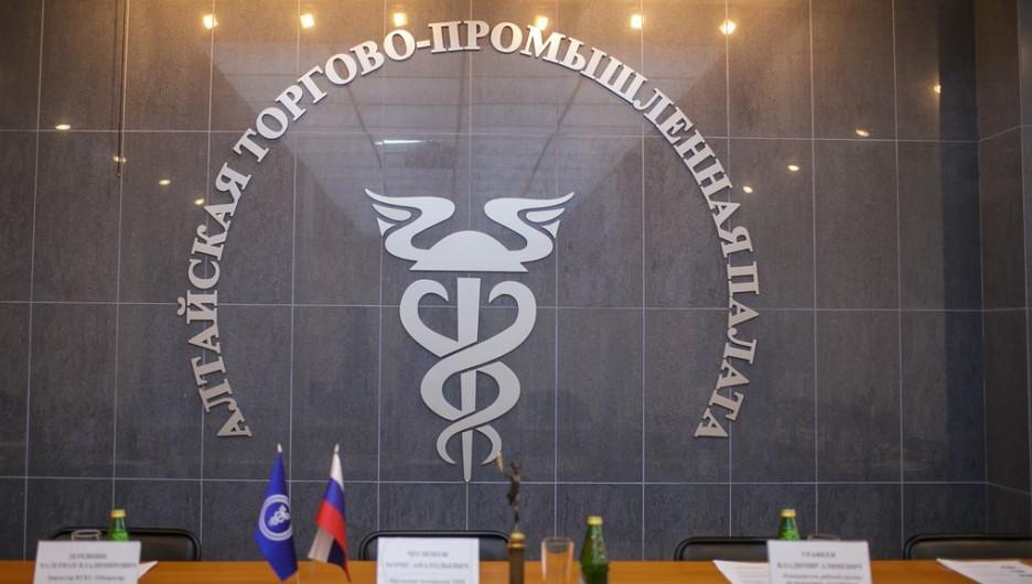 В Барнауле состоится пресс-конференция Алтайского регионального ИТ-Форума.