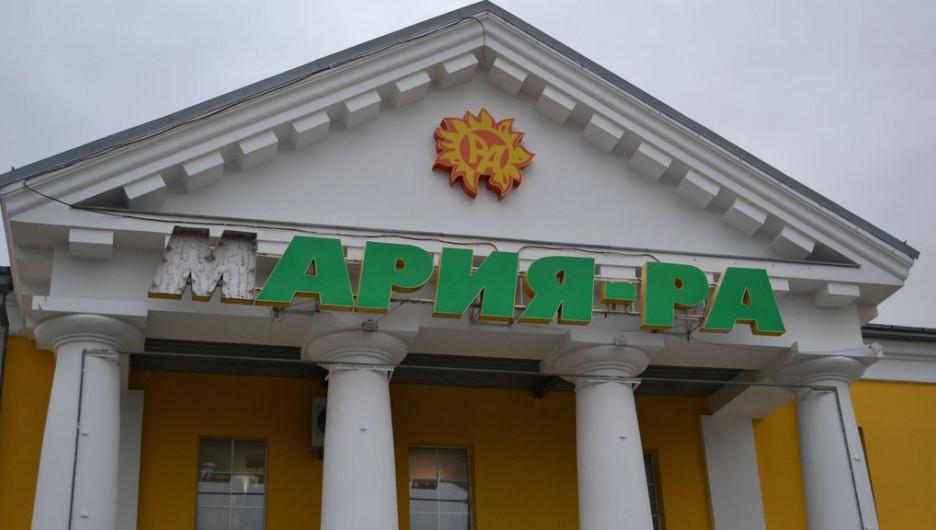 Ураган в Барнауле, 4 октября 2015.