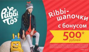 Сезонные вещи для детей в октябре в сетевых магазинах покупать выгоднее.