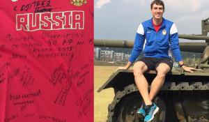 Шубенков на Всемирных военных играх.