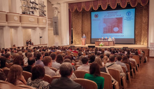 Миграционная служба презентует услуги по оформлению биометрического загранпаспорта в рамках ИТ–форума