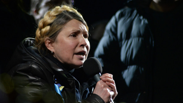 Тимошенко рассказала о падении экономики Украины